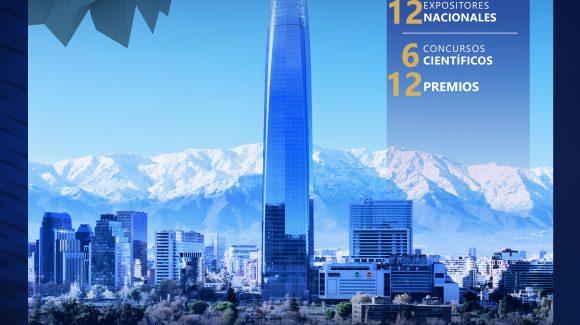 XXX Reunión anual de la IADR